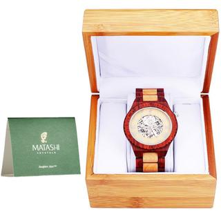 Matashi MTJW13039 Mens Automatic Wooden Watch, Red Salwood and Maple, Japanese Movement, Business Casual