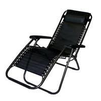 ALEKO Patio Foldable 25x64.5x44 inch Chaise-Longue Leisure Chair