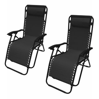 ALEKO Patio Foldable 25x64.5x44 inch Chaise-Longue Chairs Pack of 2