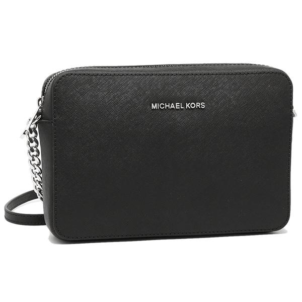 463c397215 Buy Michael Kors Crossbody   Mini Bags Online at Overstock