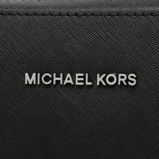 aebc328f7a71 Michael Kors Designer Handbags