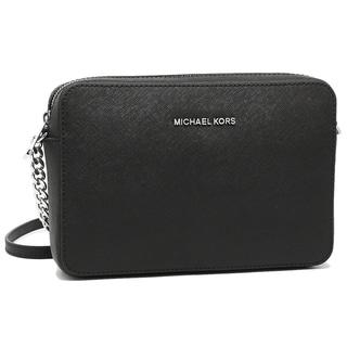 Michael Kors Handbags Our Best Clothing Shoes Deals Online At