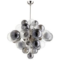 Valence Clear/Smoky Nickel/Glass Contemporary Pendant
