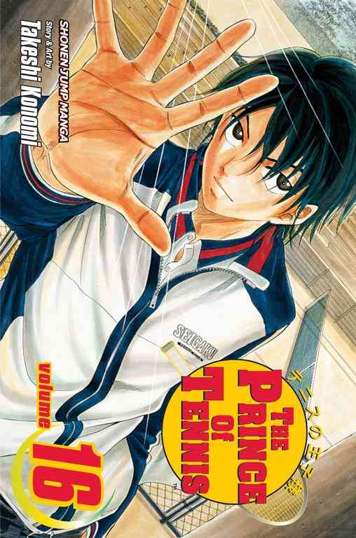 The Prince of Tennis 16: Super Combo (Paperback)