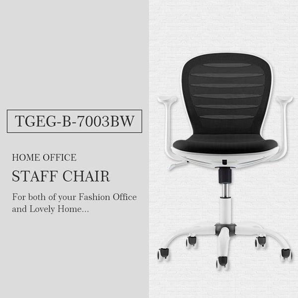Shop Comfort Mesh Home Office Swivel Height Adjustable