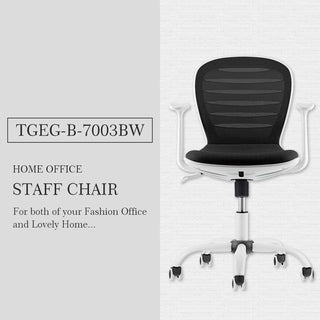 Comfort Mesh Home Office Swivel Height Adjustable Task Chair Black