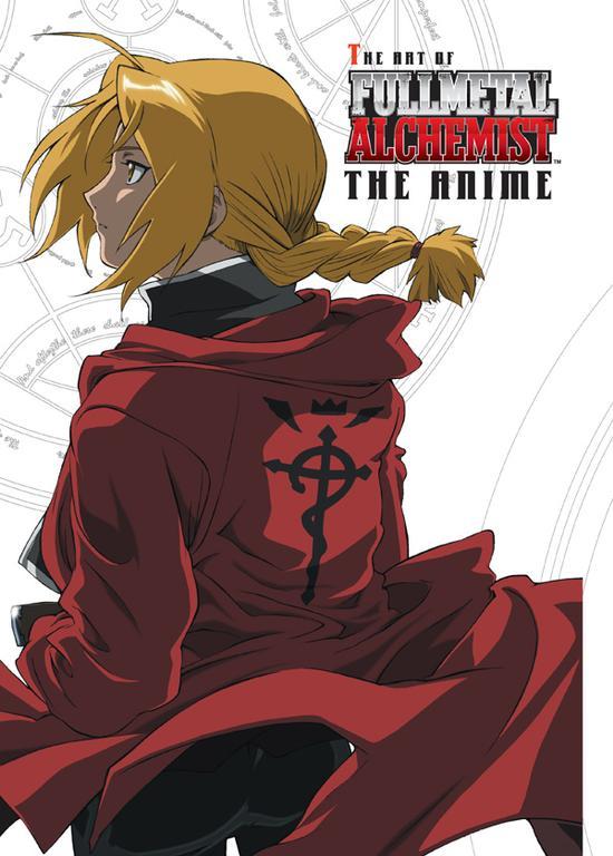 The Art of Fullmetal Alchemist: The Anime (Hardcover)