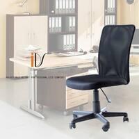 Ergonomic Mesh Medium Back Computer Desk Task Office Chair, Armless