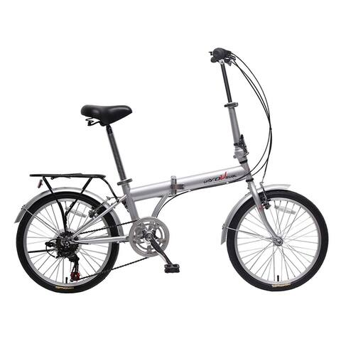 "unYOUsual U transformer 20"" Folding City Bike Bicycle 6 Speed Shimano Gear Steel Frame Mudguard Rear Carrier Silver"