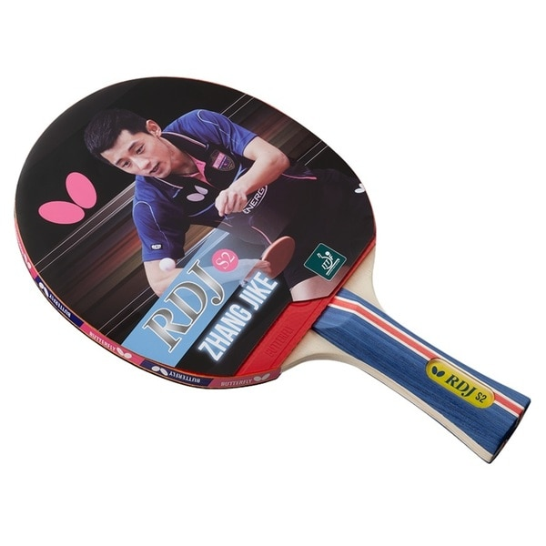 Captivating Butterfly RDJ S2 Table Tennis Racket ITTF Approved Paddle Great Spin,  Speed, And Contr