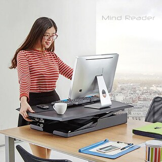Mind Reader Heavy Duty Adustable Sit and Stand Desk, Black