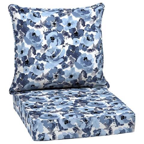 Arden Selections Garden Delight Outdoor Deep Seat Set - 46.5 in L x 25 in W x 6.5 in H