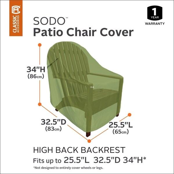 Clic Accessories Sodo Plus High Back Patio Chair Cover