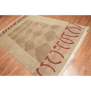Argyle Fusion Tibetan Hand Knotted Area Rug - 6'x9'