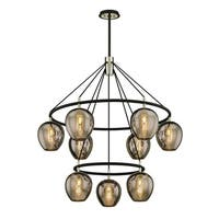 Troy Lighting Iliad 9-light Carbide Black Pendant