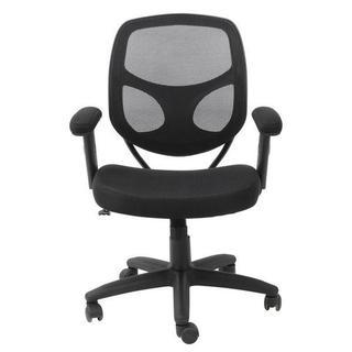 Urban Designs Task Pro Office Chair