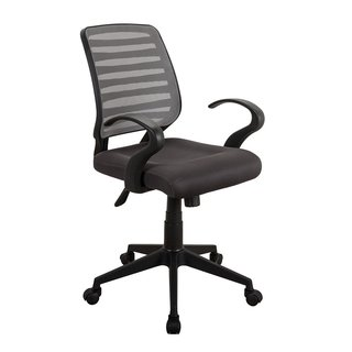 Urban Designs Office Rolling Mesh Task Chair with Arms