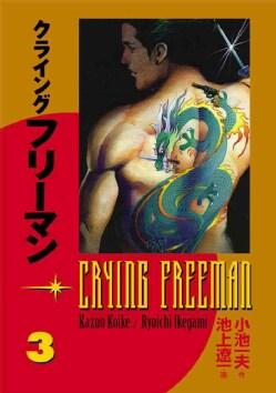 Crying Freeman 3 (Paperback)