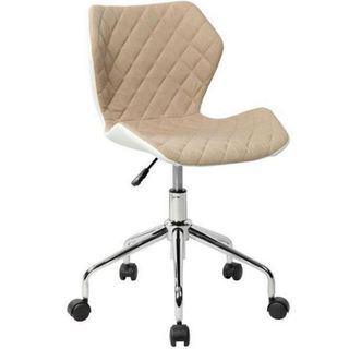 Urban Designs Modern Height Adjustable Faux Leather Backing Office Task Chair