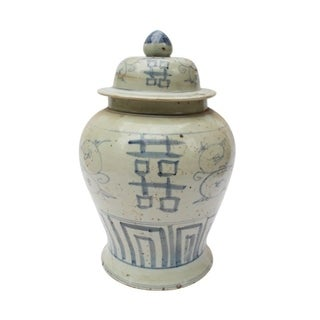 Handmade Silla Temple Seagrass Motif Jar