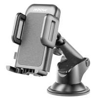 Mpow Car Phone Mount,Washable Strong Sticky Gel Pad with One-Touch Design Dashboard Car Phone Holder