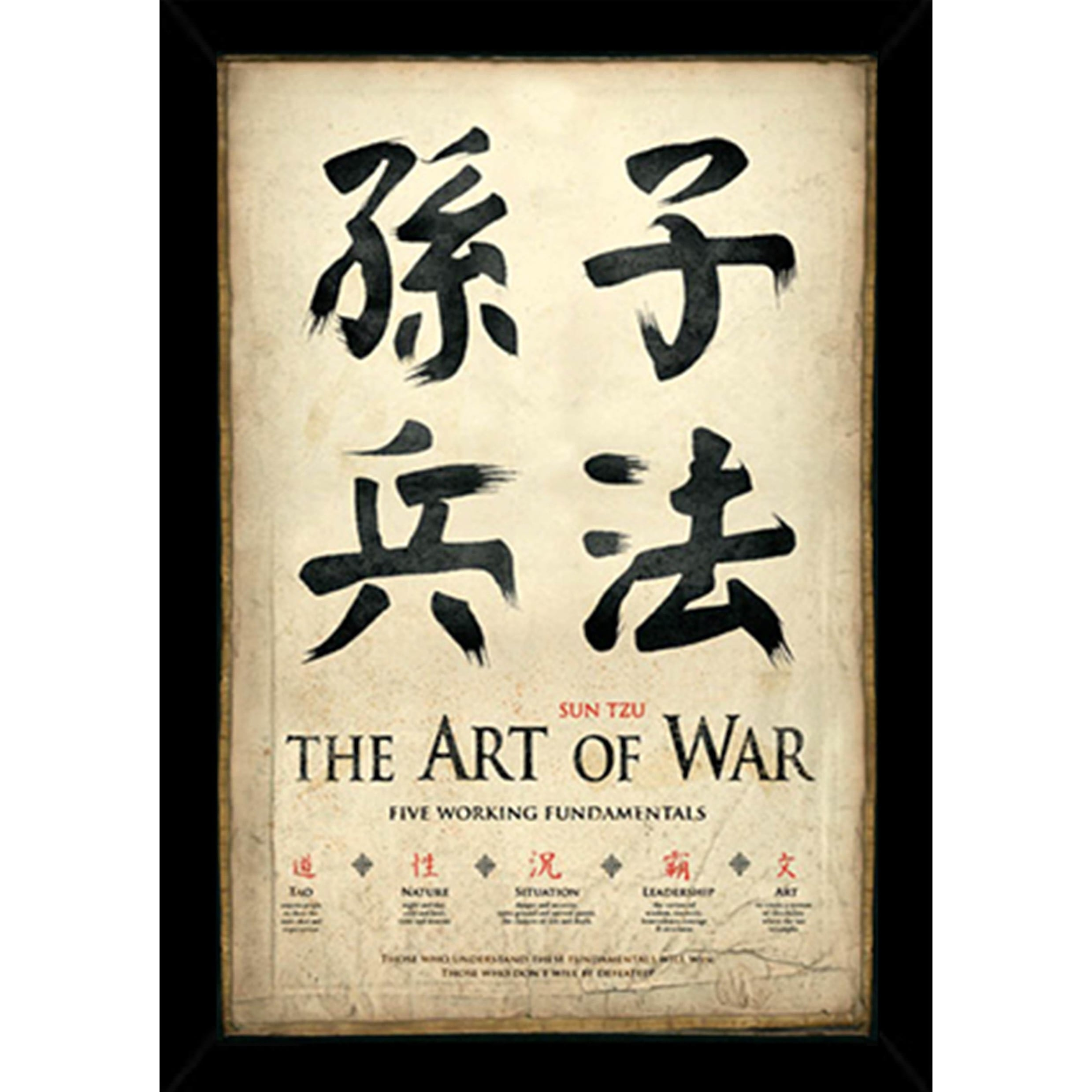 the art of war poster with choice of frame 24x34 ebay