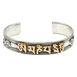 White Metal Tibetan Script Bracelet (Nepal)