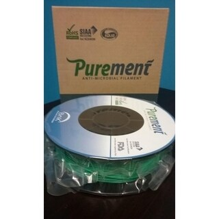 PUREMENT® Anti Bacterial Green Filament 1.75mm, a PLA That Kills Germs (4 Pack)