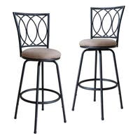 Porch & Den Botanical Heights Folsom Adjustable Metal Bar Stool (Set of 2)