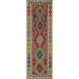 Sangat Kilim Kafele Purple/Ivory Rug - 2'2 x 6'7