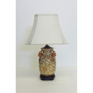 Cream and Gold Scrolls Pomegranate Porcelain Table Lamp