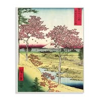 The Stupell Home Decor Collection Eastern Illustration Fields Wall Plaque Art, 10 x 0.5 x 15,  Made in USA