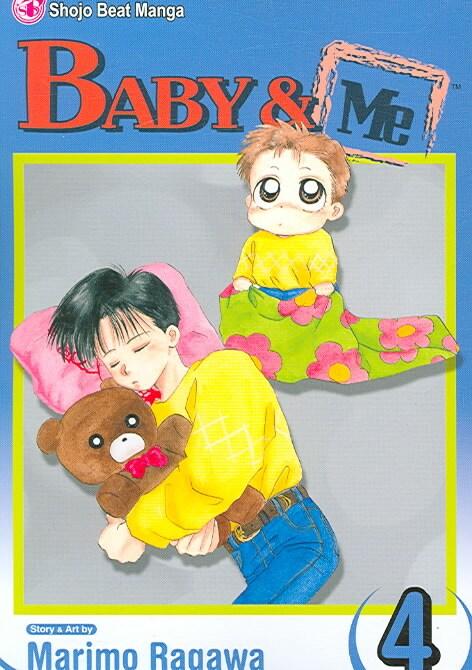 Baby & Me 4 (Paperback)