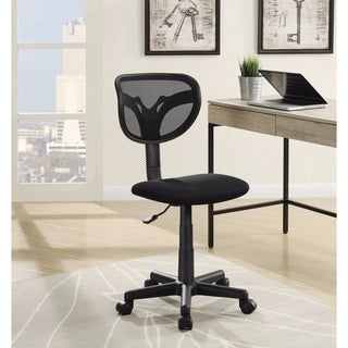 Ergonomic Mesh Office Chair, Black