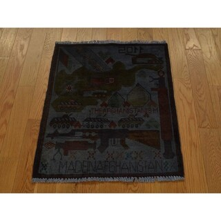 Hand Knotted Grey Overdyed & Vintage with Wool Oriental Rug - 2' x 2'6