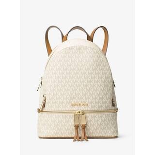 5a1083b37f07 Michael Kors Backpacks