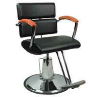 BarberPub Hydraulic Barber Chair Beauty Salon Equipment 7122 - Black