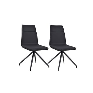 Faux Leather Dining Chairs Side Chairs, 2 PC Set