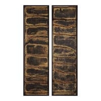Uttermost Wilderness Abstract Art (Set of 2) - Black/Brown