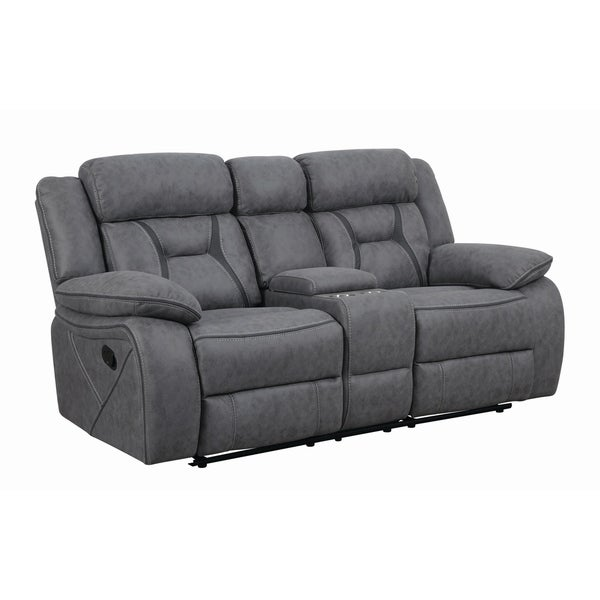 Awesome Shop Houston Casual Motion Loveseat On Sale Free Home Remodeling Inspirations Gresiscottssportslandcom