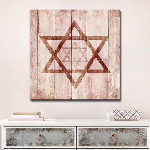 Ready2HangArt Inspirational 'Star of David I' Wrapped Canvas Judaica Wall Art - Brown