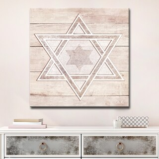 Ready2HangArt Inspirational 'Star of David III' Wrapped Canvas Judaica Wall Art - Brown
