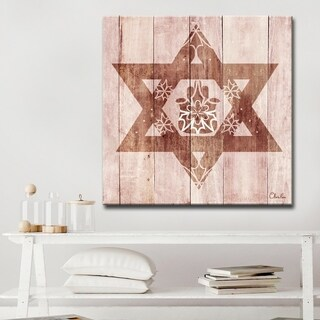 Ready2HangArt Inspirational 'Star of David Hamsa' Wrapped Canvas Judaica Wall Art - Brown