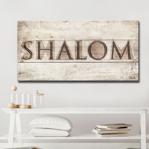 Olivia Rose Inspirational 'Shalom I' Wrapped Canvas Judaica Wall Art