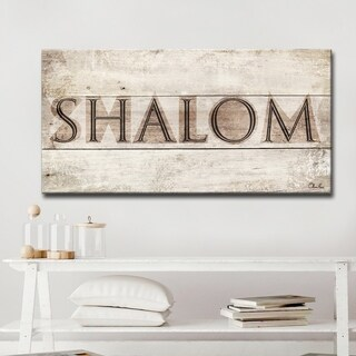 Ready2HangArt Inspirational 'Shalom I' Wrapped Canvas Judaica Wall Art - Brown