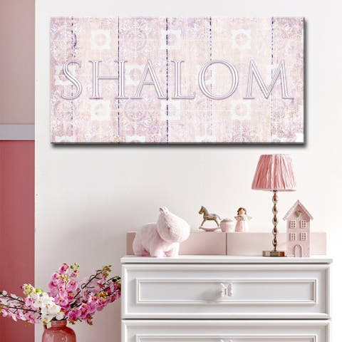 Olivia Rose 'Shalom II' Inspirational Judaica Canvas Wall Art
