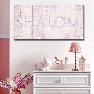 Ready2HangArt Inspirational 'Shalom II' Wrapped Canvas Judaica Wall Art - Pink
