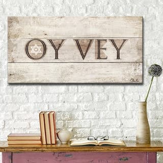 Inspirational 'Oy Vey' Wrapped Canvas Judaica Wall Art
