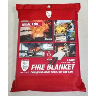 Fire Blanket - Extinguishes Fires in Seconds to Protect Your Home (large)