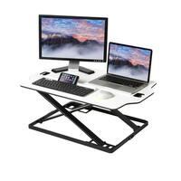 Seville Classics AIRLIFT® Slim Sit Stand Laptop Desk Converter, White